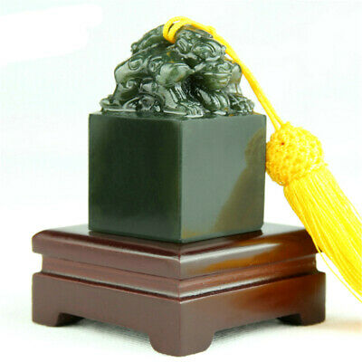 Chinese Traditional Beast Carving Seal Sculpture Name Stone Signature Jade Seals