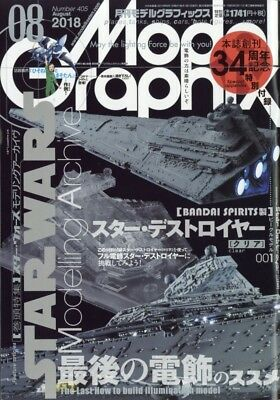 Monthly Model Graphics 2018 Aug 08 Star Wars Modeling Archive 34th Japan Book