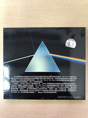 Pink Floyd Dark Side Of The Moon Japanese Import