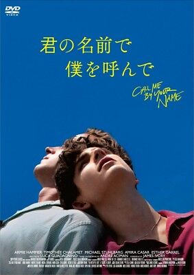 New Call Me By Your Name Standard Edition DVD Japan HPBR-277 4907953270732