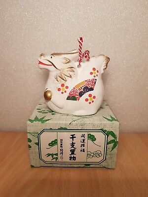 Japan Made White Dragon Zodiac Chime bell Ceramic (7cm)