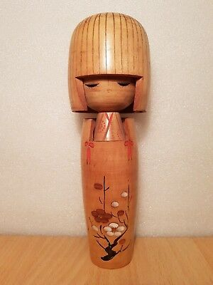 Japan Made Creative Kokeshi doll by Miyakawa Kunio (25 cm)