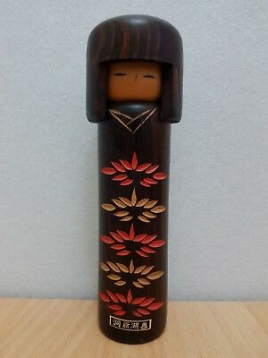 Japan Made Creative Sakura Kokeshi doll by Usaburo (20 cm)