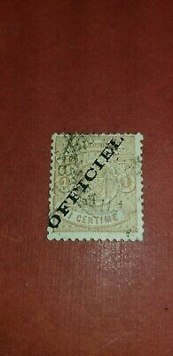 1875 Luxembourg Official Stamps Sc#O11 1c red brown used Ovprt.gen.?