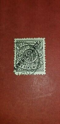 1875 Luxembourg Official Stamps Sc#O12 2c  lack used Ovprt.gen.?