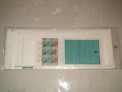 KNITTING MACHINE ACCESSORY'S PUNCH CARDS FOR STANDARD GAUGE MACHINES volume 22