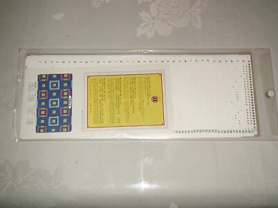 KNITTING MACHINE ACCESSORY'S PUNCH CARDS FOR STANDARD GAUGE MACHINES volume 21