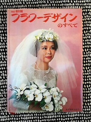 JAPANESE BRIDAL BOOK : WEDDING FLOWER ARRANGEMENTS & MORE Fully Illustrated