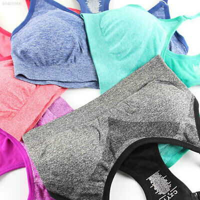 852B Fashion Sport Bra Women Padded Vest Underwear Slim-Type Seamless