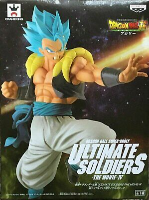 Banpresto Dragonball Super The Movie Broly Ultimate Soldier IV Gogeta Figure