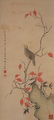 Excellent Chinese Scroll Painting By Huayan  P708 华岩