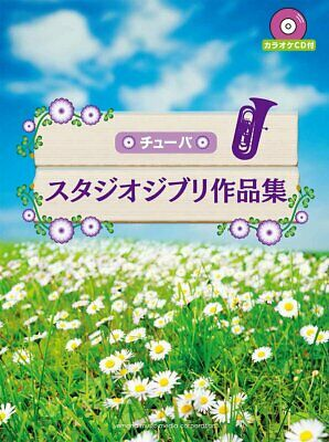 The collection of Studio Ghibli songs for Tuba Solo Sheet Music Book Japan