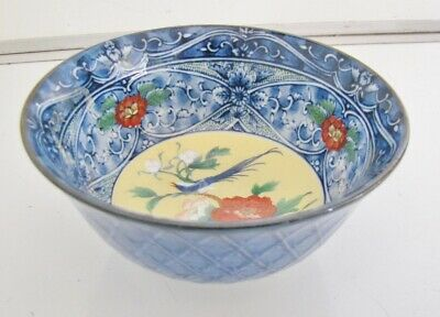 Beautiful Vintage / Antique Oriental * RICE BOWL * with Unusual MARKINGS on Base