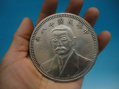 Collection Ancient Silver-Nickel Old Chinese Dynasty Bronze Antique Money Coins