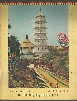 Hong Kong 1959 Picture Calendar Wing Hung Photo Co. Kowloon Bus  And Ferry Etc