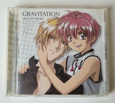 Gravitation - Sound Story - Audio CD Book - Very Rare. Japanese Import - Anime