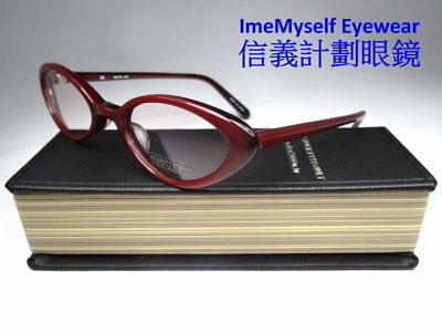 [ ImeMyself Eyewear ] Matsuda 14306 Vintage Optical Prescription Frames Glasses