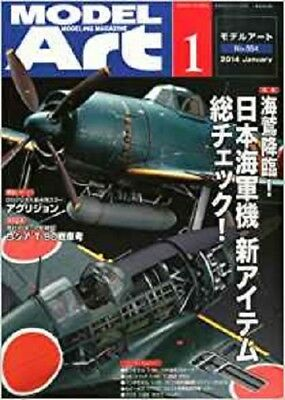 Model Art 2014 1 Modeling Magazine Japan Book Japanese Navy Machine New Item