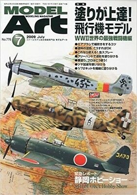 Model Art 2009 7 Modeling Magazine World of WWII Shizuoka Hobby Show Japan Book