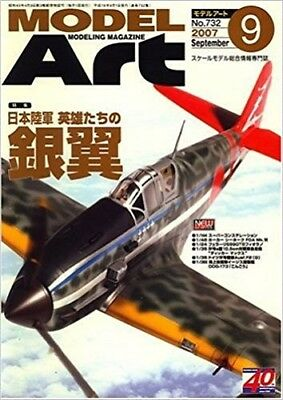 Model Art 2007 9 Modeling Magazine Japanese Army Heroes silvery wings Japan Book