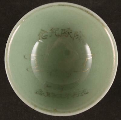 Antique Japanese Military WW2 YOKAICHI FLYING GROUP army sake cup
