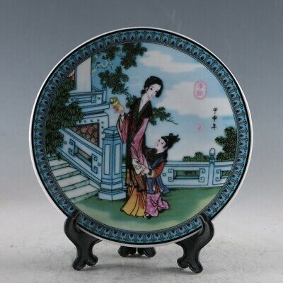 Chinese Porcelain Handmade Beauties Plate Made During The DaQing Qianlong Period