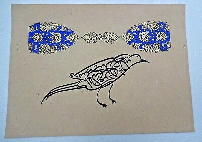 Antique Islamic Naqsh Calligraphy crow rare quran Arabic Persian Zoomorphic Art