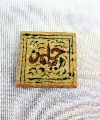 Old Arabic Calligraphy Carved Engraved Islamic Stone Takati Rare Collectibles# 4
