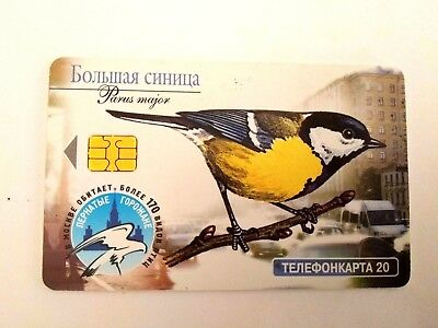 Vintage Russian Telephone Card 20 tariff units Moscow Network Feathered Citizens