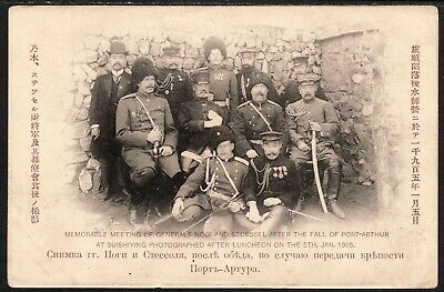 1905 Russo Japanese Meeting of Generals Nogi & Stoessel by K. Ogawa postcard