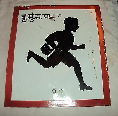 Vintage School Ahead Road Sign Porcelain Enamel Sign India 1960