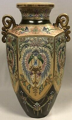 Antique Meiji Period Japanese Export Earthenware Vase w/ Floral decoration