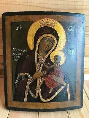 "Antique 19c Russian Orthodox Hand Painted Wood Icon ""Blessed Virgin"""