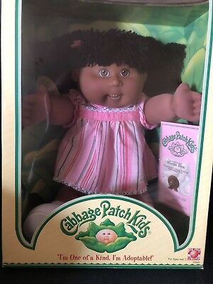 Cabbage Patch Kids Play Along (2000s) Girl - Nicole Bea, February 7th - BNIB