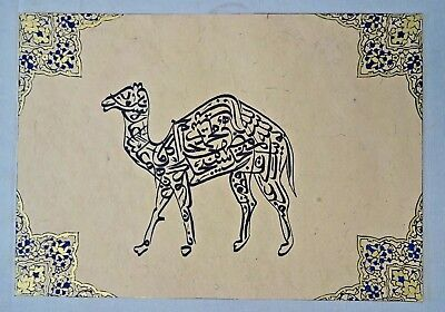 Antique Islamic Naqsh Calligraphy Camel Quran Arabic Persian Zoomorphic Art #4
