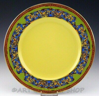 "Rosenthal Versace RUSSIAN DREAM 10-5/8"" DINNER PLATE /4 Available"