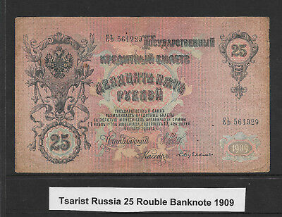 1909 Tsarist Russia 25 Rouble Banknote- Circulated-Good Condition