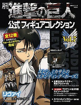 Shingeki no Kyojin Official Figure Collection 11 JAPAN Monthly Attack on Titan