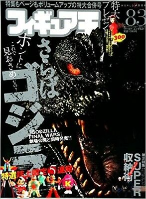 Figure King 83 Japan Magazine GODZILLA FINAL WARS Special Book Japanese