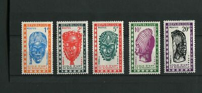 Ivory Coast 1962 Postage Due : Native Masks mnh