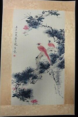 "Vivid Vintage Chinese Very Large Paper Painting Birds ""YanBoLong"" Marks"