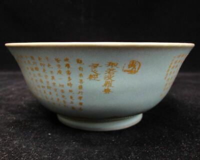 "Finest Old Chinese Golden Words ""The Heart Sutra"" Ru Kiln Celadon Porcelain Bowl"