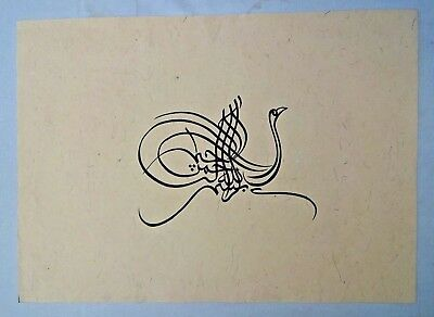 Antique Islamic Naqsh Calligraphy Ostrich Quran Arabic Persian Zoomorphic Art #1
