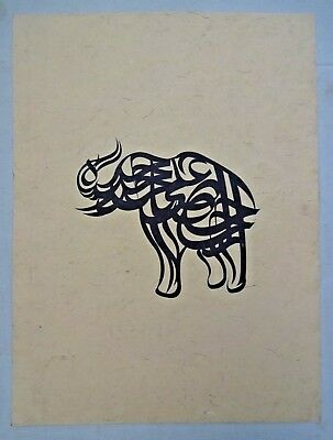 Antique Islamic Naqsh Calligraphy Elephant Arabic Persian Zoomorphic Art #18