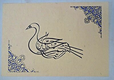 Antique Islamic Naqsh Calligraphy Pigeon Quran Arabic Persian Zoomorphic Art #6