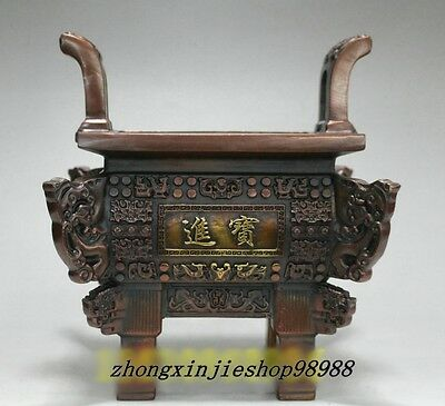 Chinese Red Bronze Copper Lucky wealth Square Dragon Ding incense burner censer
