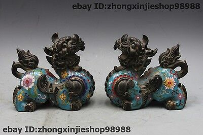 Chinese Bronze Cloisonne Enamel Foo Dog Lion Dragon Of the child Kylin Pair