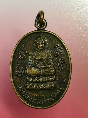 Old Pendant Phra LP Monk Thai Amulet Buddha Rare Talisman Holy Wealthy Success