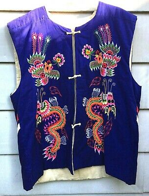 Asian Oriental Embroidered Vest Jacket Women's XL or XXL Unbranded Handmade GUC