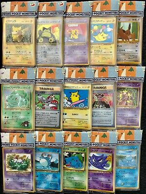 Japanese Pokemon Pocket Monsters Mystery Booster Pack - Vending, all PROMO Cards
